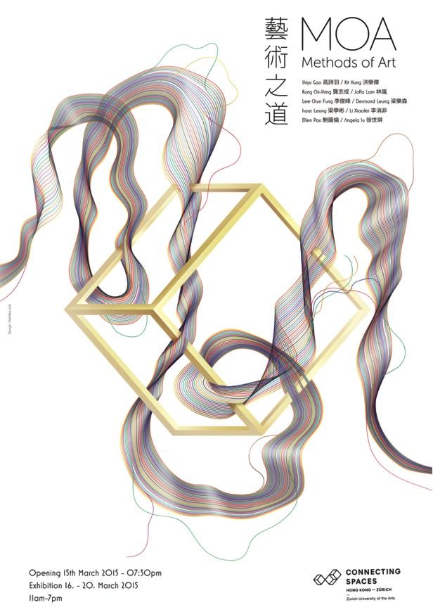 moa_hongkong_poster